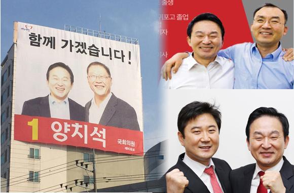 제주 총선, '원희룡 마케팅' 성적표 초라…오히려 거부감?