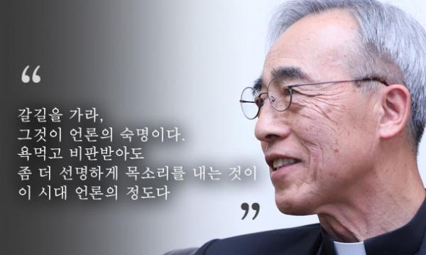 강우일 천주교 제주교구장 ⓒ제주의소리